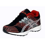 GC05 Glamour sports shoes great deal
