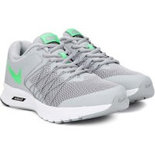 NF013 Nike Size 8 Shoes shoes for mens