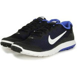 NZ012 Nike Size 7 Shoes light weight sports shoes