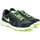 NU00 Nike sports shoes offer