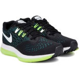 N036 Nike Size 7 Shoes shoe online