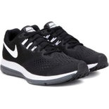 N038 Nike Size 8 Shoes athletic shoes