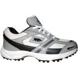M039 Multicolor Under 1500 Shoes offer on sports shoes