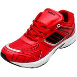 G046 Gym training shoes