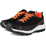 UU00 Under 1000 sports shoes offer