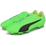 PD08 Puma Green Shoes performance footwear