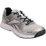 R048 Reebok exercise shoes